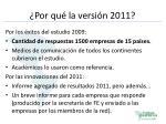 por qu la versi n 2011