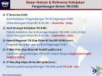 dasar h ukum referensi kebijakan pengembangan sistem tik djbc