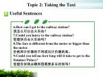 topic 2 taking the taxi12