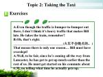topic 2 taking the taxi14