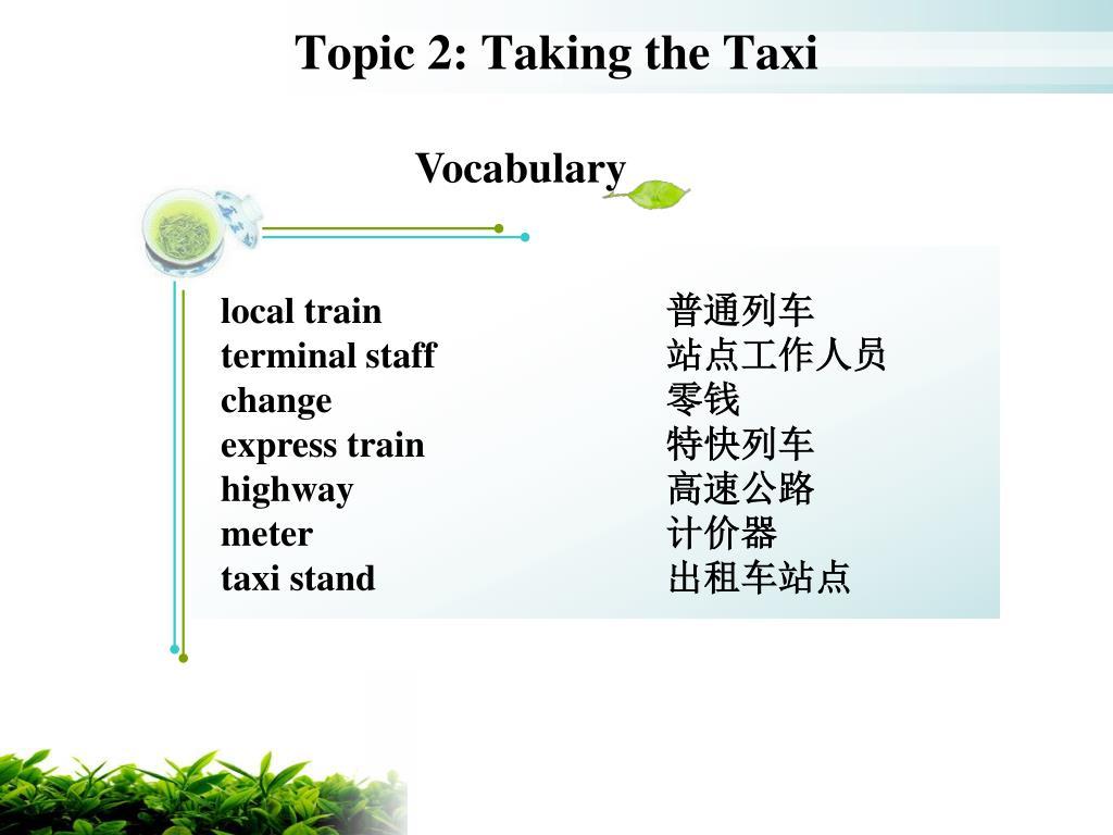 Taxi9