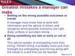 g reatest mistakes a manager can make