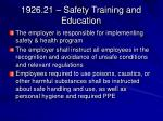 1926 21 safety training and education