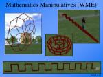 mathematics manipulatives wme