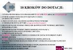 10 krok w do dotacji