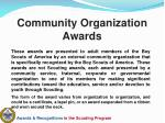 community organization awards1
