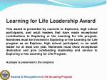 learning for life leadership award