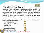 scouter s key award