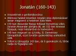 jonat n 160 143