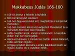 makkabeus j d s 166 160