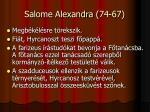 salome alexandra 74 67