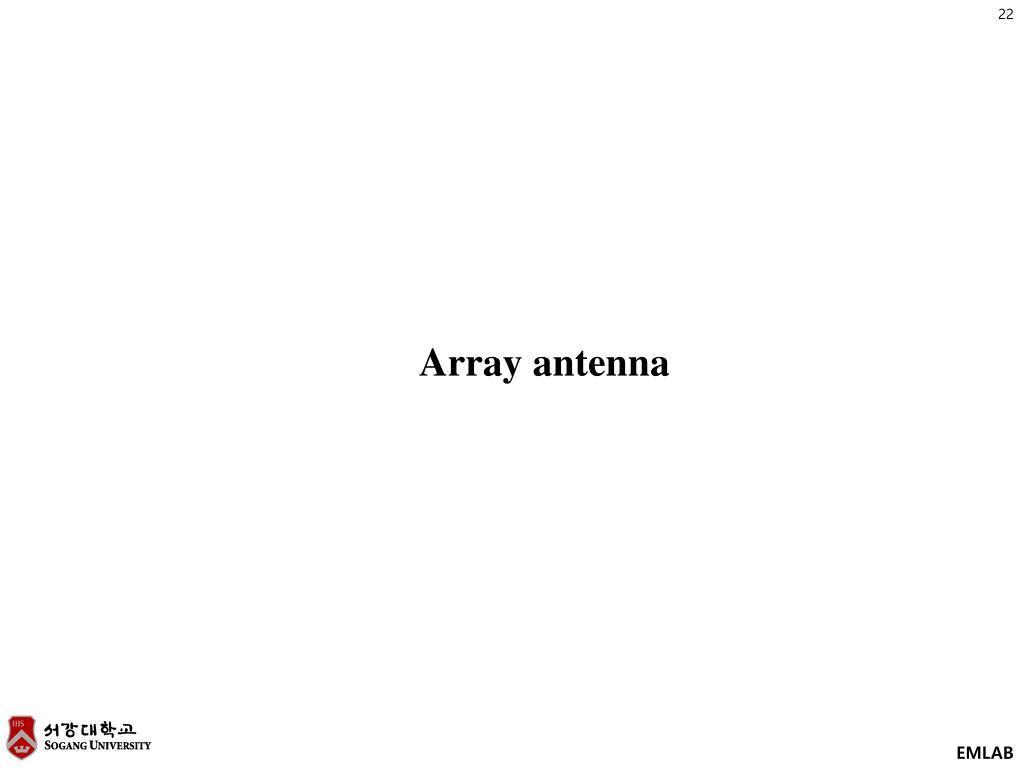 PPT - Antennas PowerPoint Presentation - ID:6989707