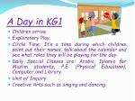 a day in kg1
