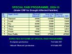 special rabi programme 2009 10 under crf for drought affected families