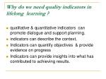 why do we need quality indicators in lifelong learning