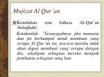 mujizat al qur an