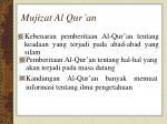 mujizat al qur an1