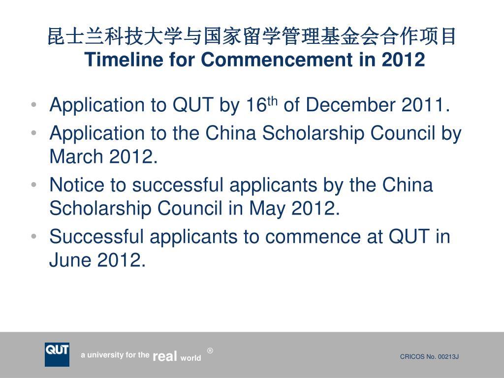 PPT - Queensland University of Technology (QUT) PowerPoint
