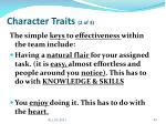 character traits 2 of 3