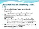 characteristics of a winning team 3 of 6