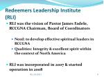 redeemers leadership institute rli