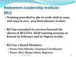 redeemers leadership institute rli1