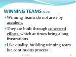 winning teams 1 of 6