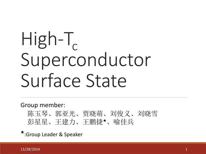 high t c superconductor surface state n.