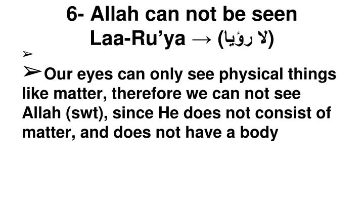 Our eyes can only see physical things like matter, therefore we can not see Allah (swt), since He does not consist of matter, and does not have a body