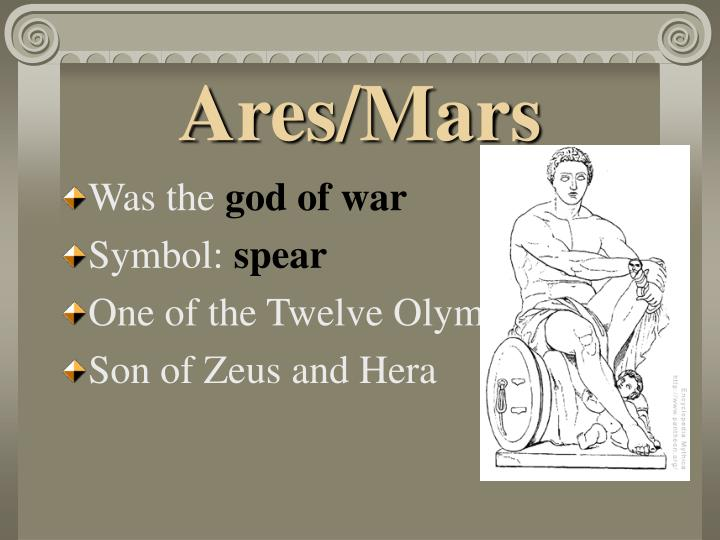Ares/Mars