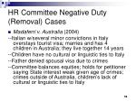 hr committee negative duty removal cases1