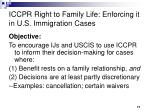 iccpr right to family life enforcing it in u s immigration cases