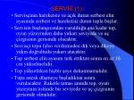serv s 1