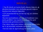 serv s 2