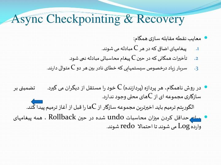 Async Checkpointing & Recovery