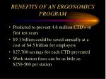 benefits of an ergonomics program