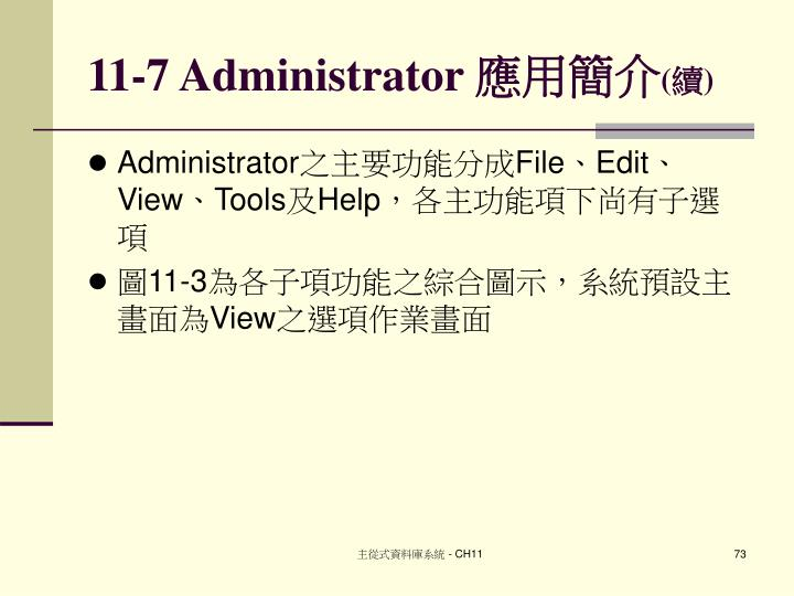 11-7 Administrator