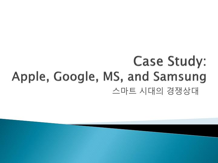 case study apple google ms and samsung n.