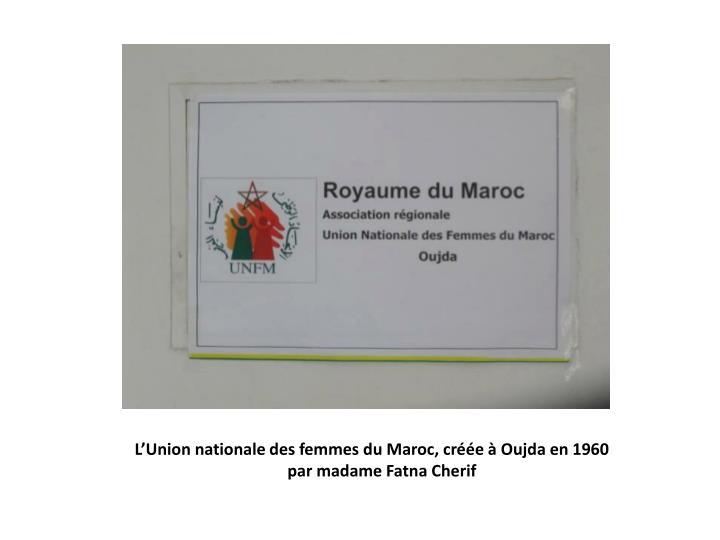L'Union nationale des femmes du Maroc, créée à Oujda en 1960