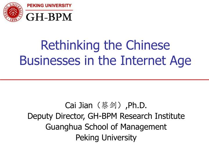 rethinking the chinese businesses in the internet age n.