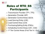 roles of rto ss participants
