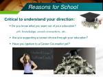 reasons for school