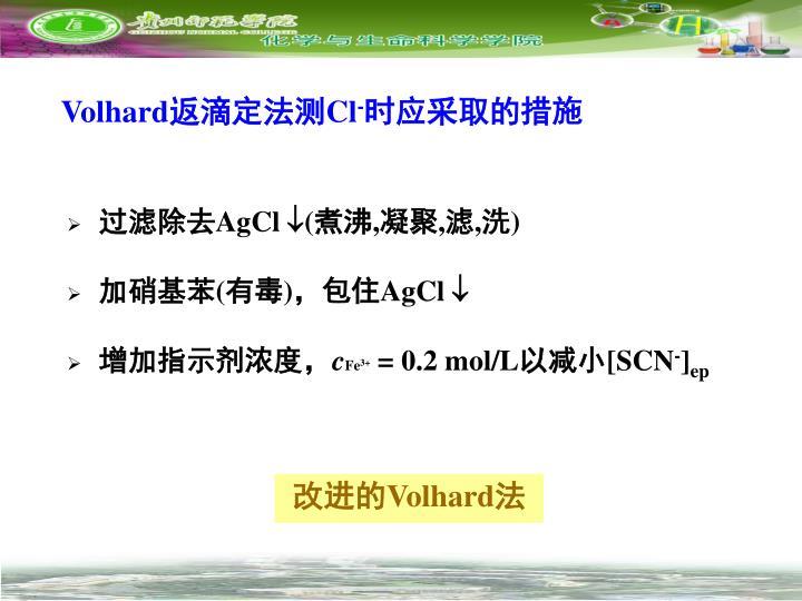 Volhard