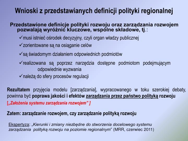 Wnioski z przedstawianych definicji polityki regionalnej