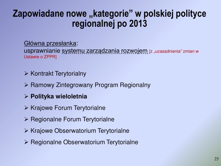 """Zapowiadane nowe """"kategorie"""" w polskiej polityce regionalnej po 2013"""