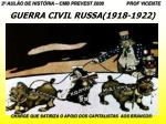 guerra civil russa 1918 1922