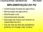 implementa o do pq1