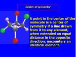 center of symmetry1