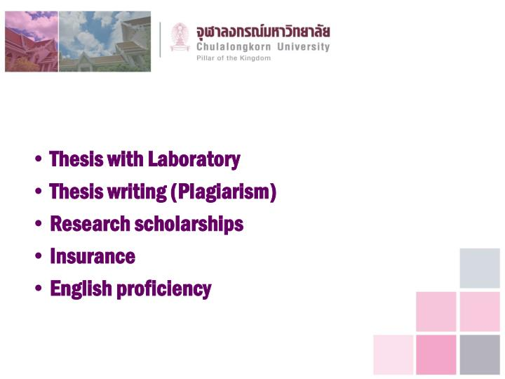 Thesis with Laboratory