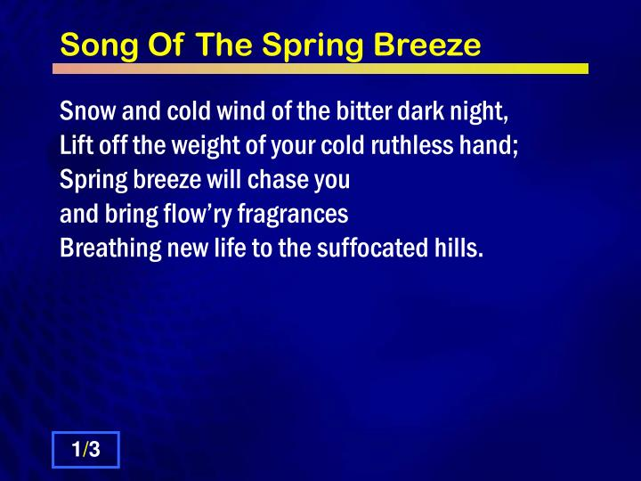 song of the spring breeze n.